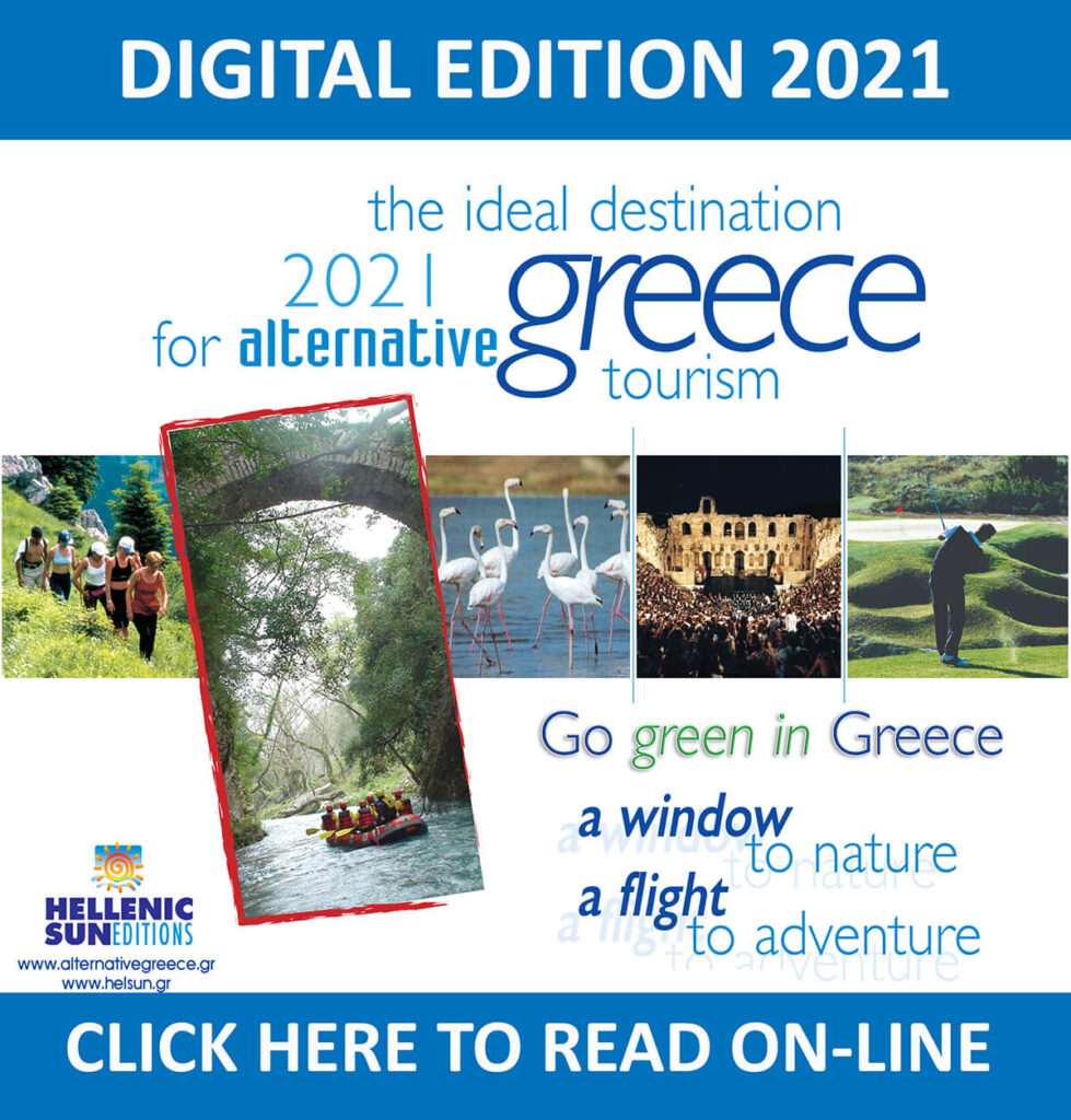 Digital Edition for Alternative Tourism 2021 - Cover